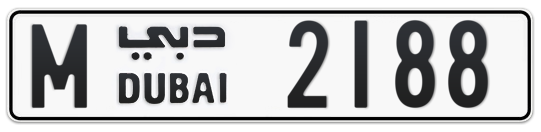 M 2188 - Plate numbers for sale in Dubai