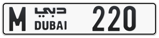 M 220 - Plate numbers for sale in Dubai