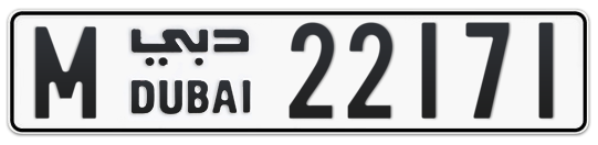 M 22171 - Plate numbers for sale in Dubai