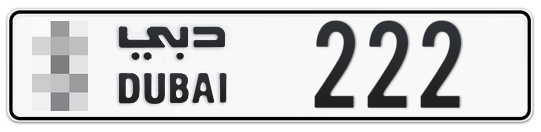 * 222 - Plate numbers for sale in Dubai