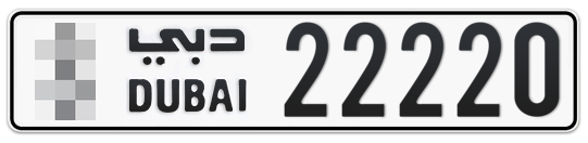 * 22220 - Plate numbers for sale in Dubai