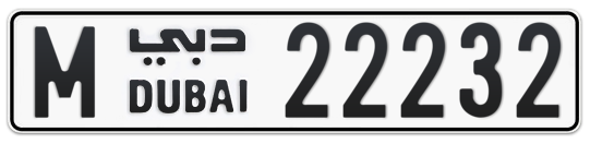 M 22232 - Plate numbers for sale in Dubai