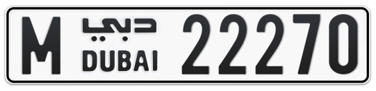 M 22270 - Plate numbers for sale in Dubai