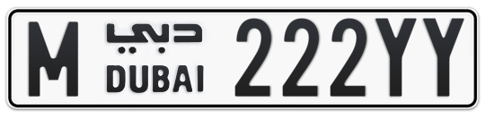 M 222YY - Plate numbers for sale in Dubai
