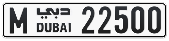 M 22500 - Plate numbers for sale in Dubai
