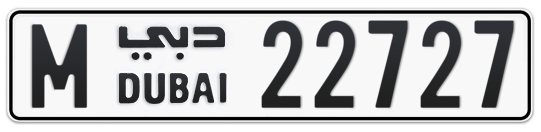 M 22727 - Plate numbers for sale in Dubai