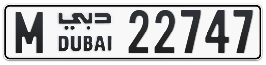 M 22747 - Plate numbers for sale in Dubai