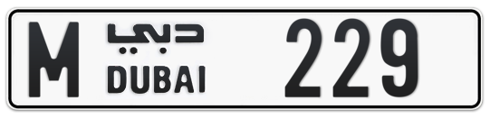 M 229 - Plate numbers for sale in Dubai