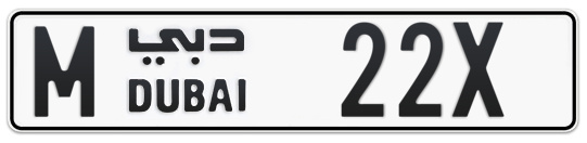 M 22X - Plate numbers for sale in Dubai