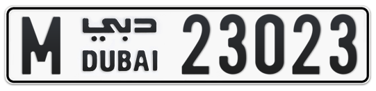 M 23023 - Plate numbers for sale in Dubai