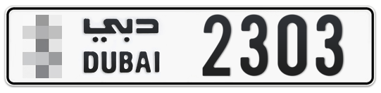 * 2303 - Plate numbers for sale in Dubai