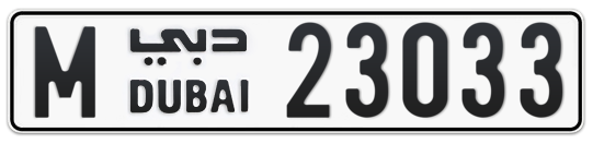 M 23033 - Plate numbers for sale in Dubai