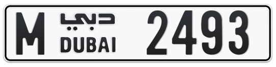 M 2493 - Plate numbers for sale in Dubai