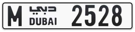 M 2528 - Plate numbers for sale in Dubai