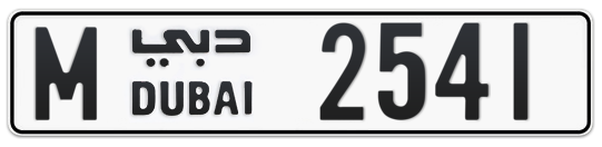 Dubai Plate number M 2541 for sale on Numbers.ae