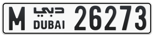 M 26273 - Plate numbers for sale in Dubai