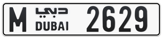 M 2629 - Plate numbers for sale in Dubai