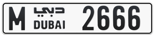 M 2666 - Plate numbers for sale in Dubai