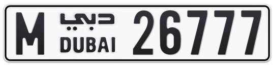 M 26777 - Plate numbers for sale in Dubai