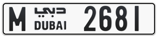 M 2681 - Plate numbers for sale in Dubai