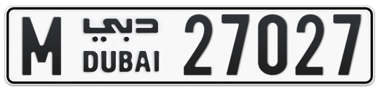 M 27027 - Plate numbers for sale in Dubai