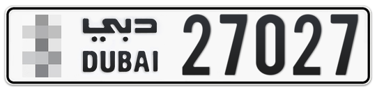 * 27027 - Plate numbers for sale in Dubai