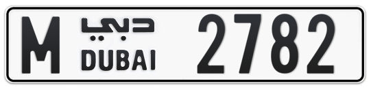 M 2782 - Plate numbers for sale in Dubai
