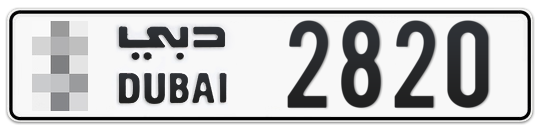 * 2820 - Plate numbers for sale in Dubai