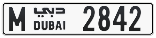 M 2842 - Plate numbers for sale in Dubai