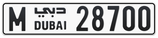 M 28700 - Plate numbers for sale in Dubai