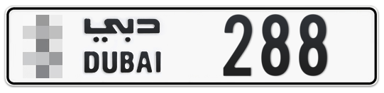 * 288 - Plate numbers for sale in Dubai
