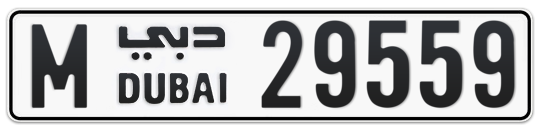 M 29559 - Plate numbers for sale in Dubai