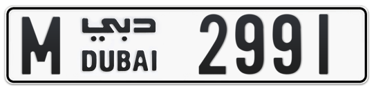 M 2991 - Plate numbers for sale in Dubai