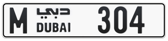 M 304 - Plate numbers for sale in Dubai