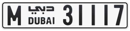 M 31117 - Plate numbers for sale in Dubai