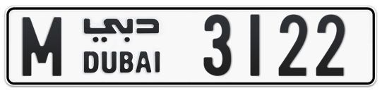 M 3122 - Plate numbers for sale in Dubai