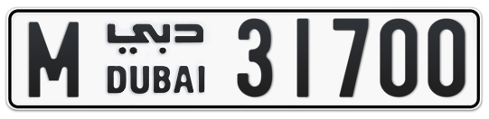 M 31700 - Plate numbers for sale in Dubai