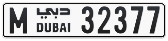 M 32377 - Plate numbers for sale in Dubai