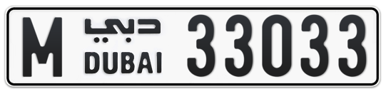 M 33033 - Plate numbers for sale in Dubai