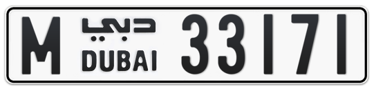 M 33171 - Plate numbers for sale in Dubai