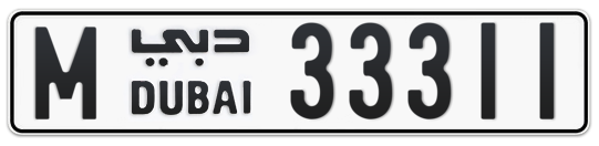 M 33311 - Plate numbers for sale in Dubai
