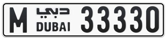 M 33330 - Plate numbers for sale in Dubai