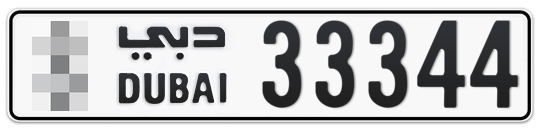 * 33344 - Plate numbers for sale in Dubai