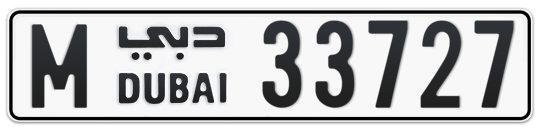 M 33727 - Plate numbers for sale in Dubai
