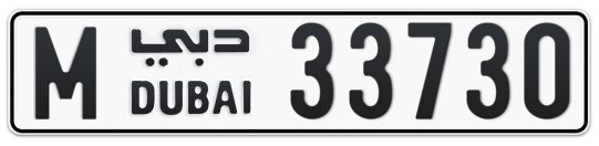 M 33730 - Plate numbers for sale in Dubai