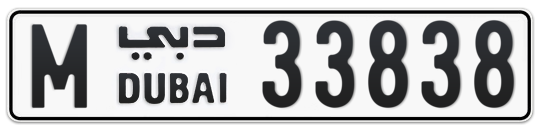 M 33838 - Plate numbers for sale in Dubai