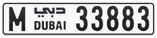 M 33883 - Plate numbers for sale in Dubai