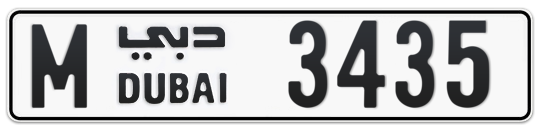M 3435 - Plate numbers for sale in Dubai