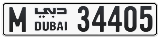 M 34405 - Plate numbers for sale in Dubai
