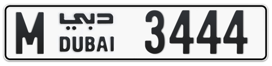 M 3444 - Plate numbers for sale in Dubai